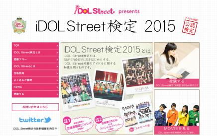 スクリーンショット 2015-02-24 16.47.37